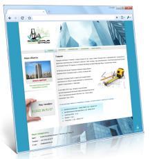 Сайт строительной компании Босфор-Строй