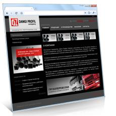 Сайт «Данги Профил Компани»