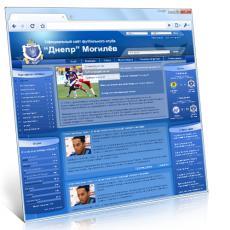 Сайт футбольного клуба «Днепр Могилёв»