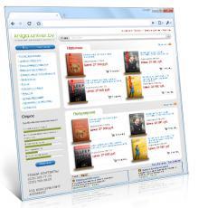 Книжный интернет-магазин kniga.univer.by