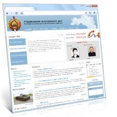 Сайт УВД города Могилёва